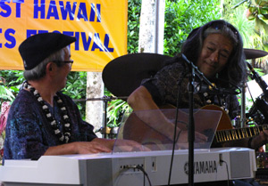 Deems Tsutakawa keyboard & Dave Yamasaki the east Hawaii Jazz and Blues Festival in Hilo Hawaii